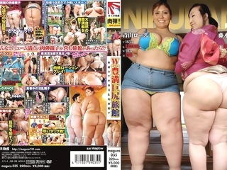 Fujiki Shizuko, Aoyama Ro-zu in Parent Thickness W Of Lower Body Nasty Big Plump Threat Ryokan (Double) japanese bbw